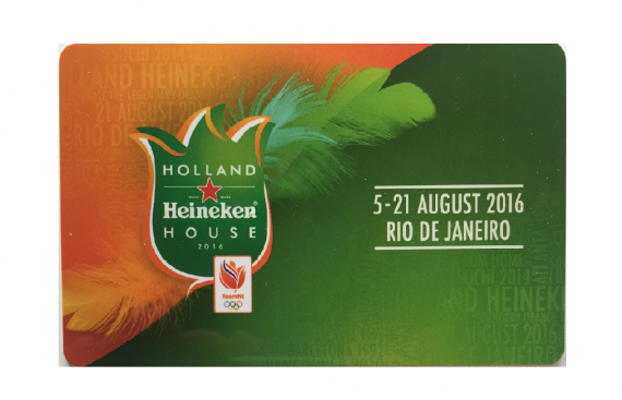 Creo token Holland Heineken house